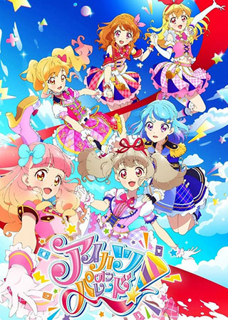 Aikatsu on Parade! anime cover