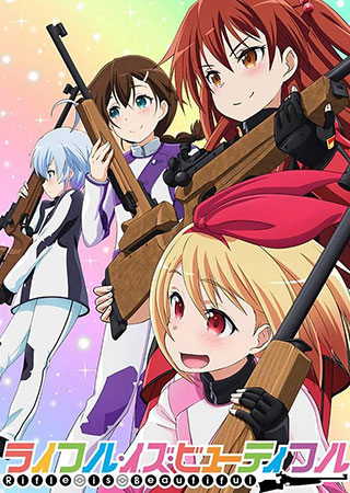 Rifle Is Beautiful anime cover