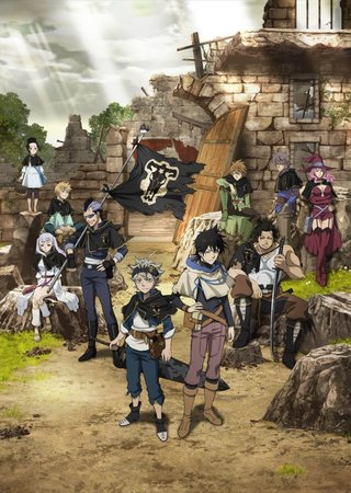 Black Clover Anime Cover