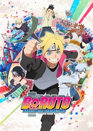 Boruto: Naruto Next Generations Anime Cover