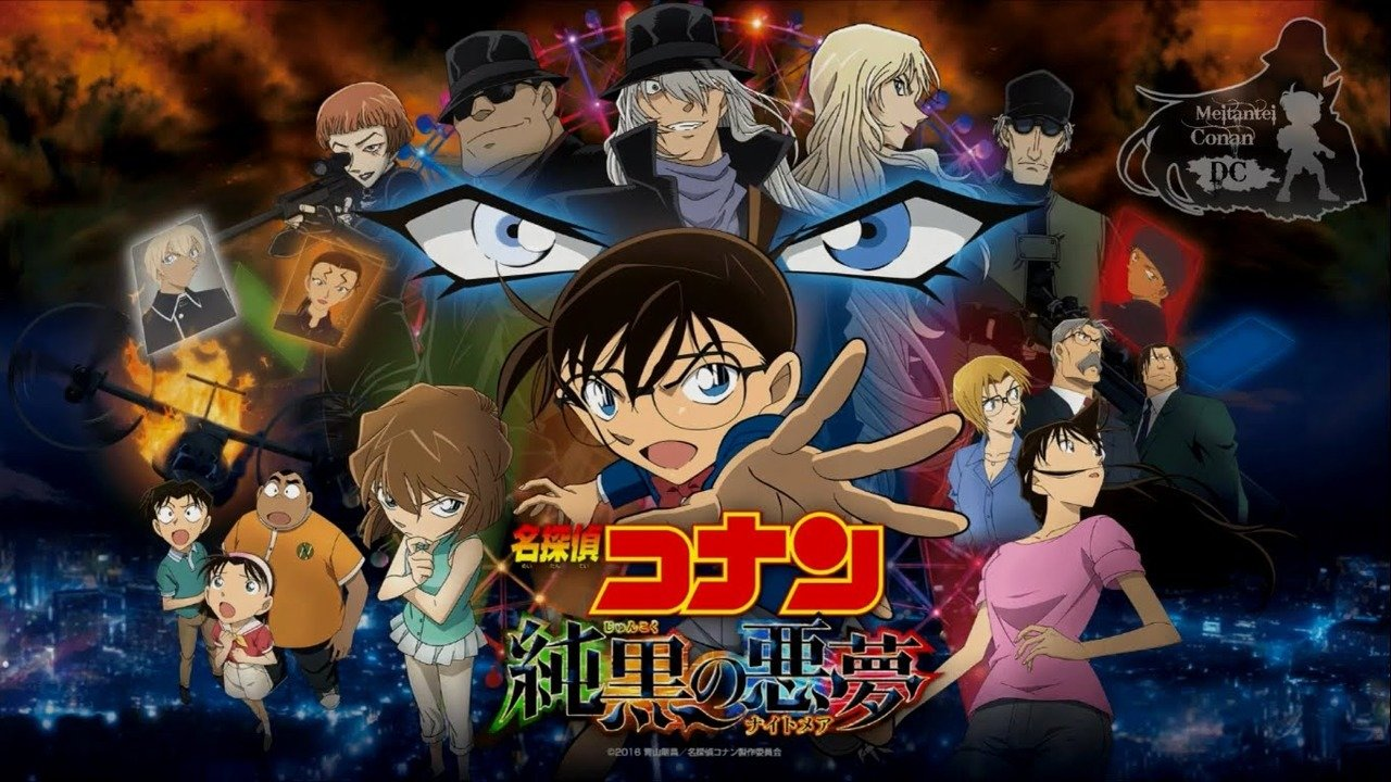 Detective Conan Movie 20: The Darkest Nightmare Anime banner