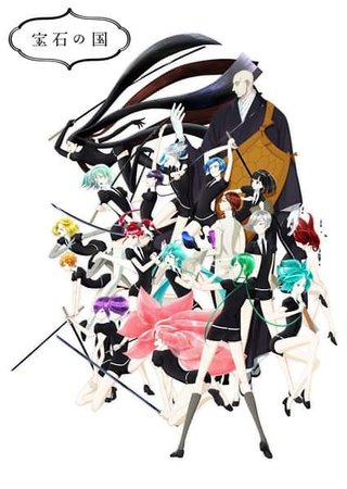 Houseki no Kuni (TV) Anime Cover