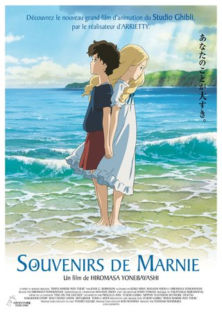 Omoide no Marnie Anime Cover