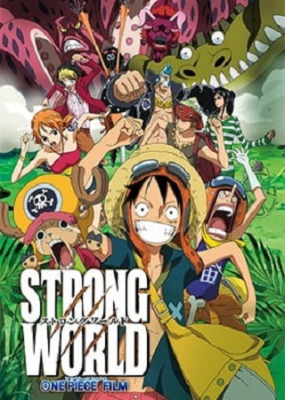 One Piece Film: Strong World Anime Cover