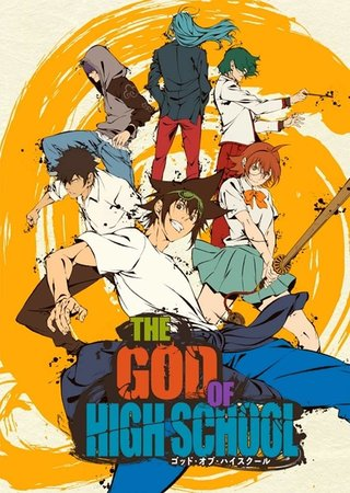 The God of High School Anime Cover